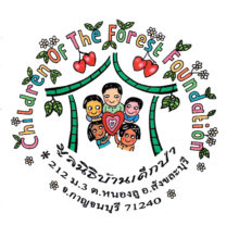 childrenoftheforest.org logo